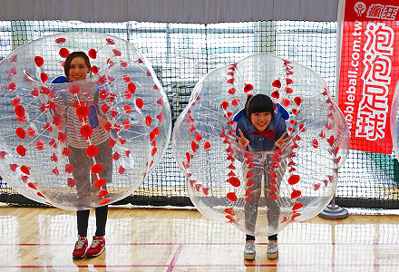 nangang_sports_bubble_girls